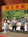China IMG 3623 (29114345554).jpg