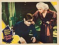 China Seas lobby card.jpg