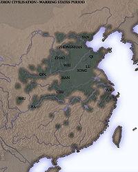 """战国七雄形势图。当时河北省境内有燕、赵、中山、魏等国,这就是如今河北省雅称""""燕赵大地""""的起源所在……"""