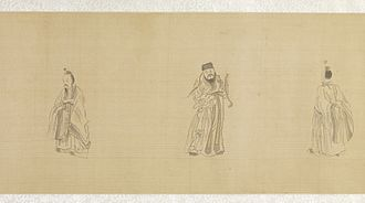 Lingyan Pavilion - Image: Chinese The Twenty Four Ministers of the Tang T'ang Dynasty Emperor Taizong T'ai Tsung Walters 3557 View F