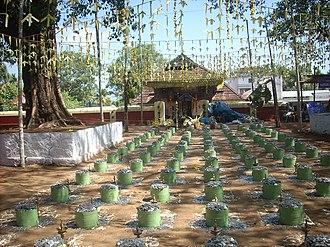 Choorakkottukavu Bhagavathy Temple - Image: Choorakkattukara Temple DSCN1800