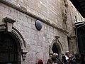 Christian Quarter IMG 9615.JPG