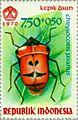 Chrysocoris javanus 1970 Indonesia stamp.jpg