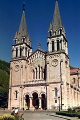 Church Covadonga Spain 2003.jpg