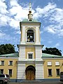Church of Nativity of John the Baptist in Ivanovskoye 01.jpg