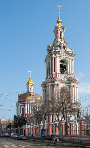 https://upload.wikimedia.org/wikipedia/commons/thumb/3/3c/Church_of_Nicetas_the_Goth_on_Staraya_Basmannaya.jpg/292px-Church_of_Nicetas_the_Goth_on_Staraya_Basmannaya.jpg