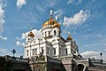 Church of the Christ of the Savior, Храм Христа Спасителя, Вид со стороны Волхонки.jpg