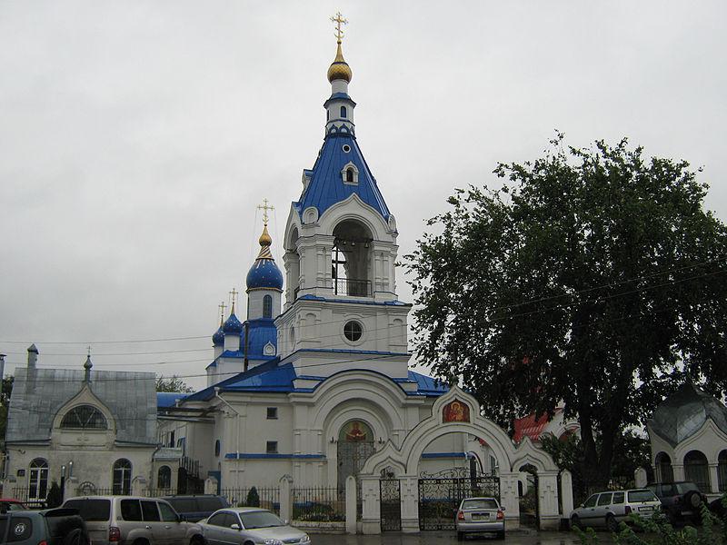 File:Church of the Holy Virgin in Otradnoe 001.JPG