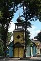 Ciechocinek Cerkiew MZW 2013 7435.jpg