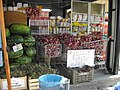 Cipolla rossa di Tropea - panoramio - kajikawa.jpg