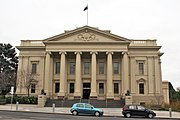 City Hall, Geelong-Victoria-Australia, 2007