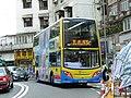 Citybus Route 93C.JPG