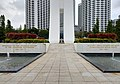Civilian War Memorial Entrance.jpg