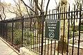 Clement Clarke Moore Park (WTM tony 0031).jpg