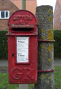 Close up, George V postbox on Broadway, Scarborough - geograph.org.uk - TA0389.jpg
