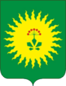 Coat of Arms of Anuchinsky rayon (Primorye krai).png