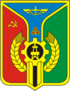 Coat of Arms of Buguruslan (Orenburg oblast) (1982).png