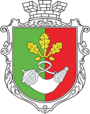 Coat of Arms of Kryvyy Rih.png