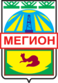 Coat of Arms of Megion (Khanty-Mansia) soviet.png