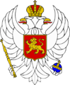 Coat of Arms of Montenegro (1992-2004).png