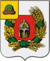 Coat of Arms of Novoderevensky rayon (Ryazan oblast).png