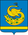Coat of Arms of Plast (Chelyabinsk oblast).png