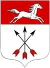 Coat of arms of Chyhyryn