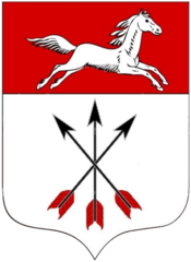 Coat of arms of Chyhyryn.png