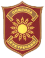 Coat of arms of Kukurecani Municipality.png