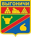 Coat of arms of Vygonichi.jpg