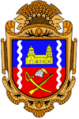 Coats of arms of Senkove.png