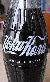 Logo Coca-Cola in cirillico