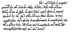 Codex Montfortianus (Comma).jpg