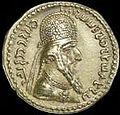 Coin ardashir i s.JPG