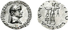 Coin of Appollodotos II.jpg