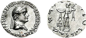 Apollodotus II - Image: Coin of Appollodotos II