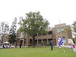 College & Administration Block, Hong Kong Adventist College.JPG