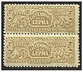 Colombia Revenues 1904 Cundinamarca.jpg
