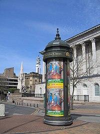 Column Morris, Paradise Circus - geograph.org.uk - 556615.jpg