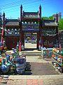 Confucian Temple in Tianjin.jpg