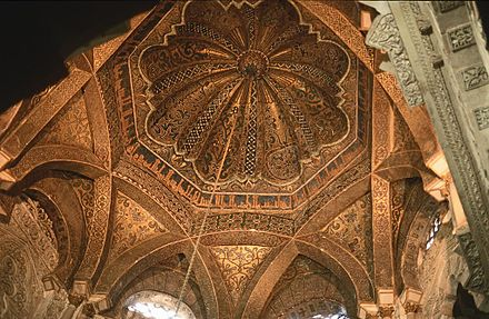 Golden mosaics in the dome of the Great Mosque in Corduba, Moorish Spain (965-970) Cordoba moschee innen5 dome.jpg