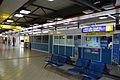 Corfu Airport Terminal 04.jpg