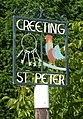 Creeting St Peter village sign - geograph.org.uk - 1422093.jpg