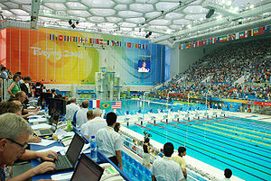 Beijing National Aquatics Center - Image: Cubeinside