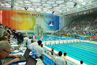 Beijing National Aquatics Center - Image: Cubeinside