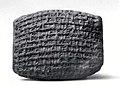 Cuneiform tablet- credit document including statement of partnership assets, Egibi archive MET ME79 7 18.jpg