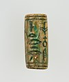 Cylinder Bead Inscribed for (Ahmose-)Nefertari MET 26.7.30 EGDP011197.jpg