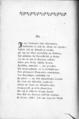 DE Poe Ausgewählte Gedichte 54.png