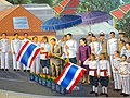 DSC06465 Art from Royal Crematorium king Rama 9 Photographed by Trisorn Triboon.jpg