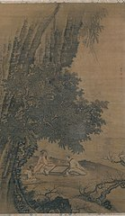 Landscape with Daoist Immortals Playing Weiqi